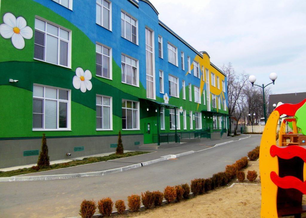 Детский сад 1, Тирасполь (3)