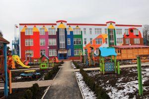 Детский сад Бубуруза, г. Тирасполь