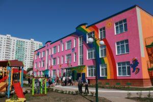 Детский сад Капитошка, г. Тирасполь