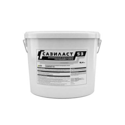 Сазиласт 53 — водостойкий герметик